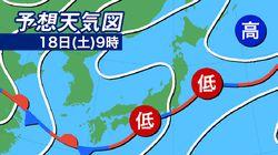 【7月18日(土)の天気】東北や東日本など広範囲で傘の出番。関東では梅雨寒が続く