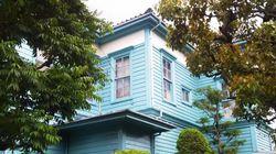 ブルーの洋館、旧尾崎行雄邸が解体の危機に 東京・世田谷で保存運動、交渉期限迫る