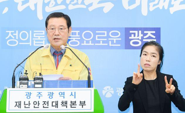 뉴스1/광주광역시