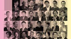 日本の「経験と知識に裏打ちされたキーパーソン」31人が全員男性 性の平等には「見える化」努力必要