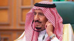 Saudi Arabia's King Salman Admitted To Hospital For