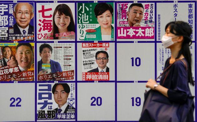 東京都知事選で掲示された候補者のポスター