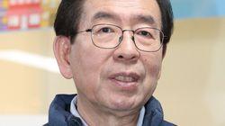 박원순 성추행 의혹 피해자가 쓴 글이 공개됐다