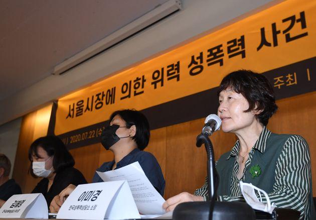 이미경 한국성폭력상담소 소장이 22일 오전 서울 시내 모처에서 열린 '서울시장에 의한 위력 성폭력 사건 2차 기자회견'에서 발언을 하고