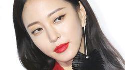 배우 한예슬이 '몸매 평가' 악플에 대처하는