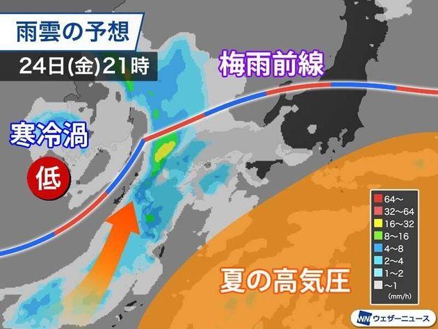 降水と気圧配置の予想 24日(金)21時
