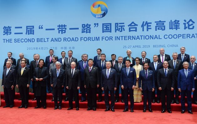 A file photo from the Second Belt and Road