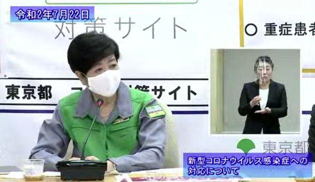 記者会見を開く小池百合子知事