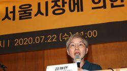 경찰이 김재련 변호사 제보로 박원순 휴대폰 비밀번호를