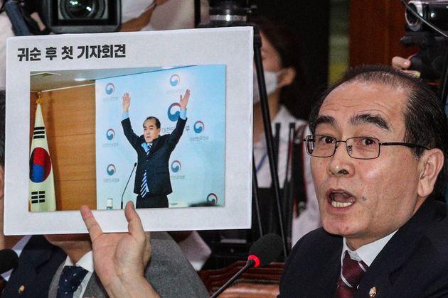 태영호 미래통합당 의원. 2020. 7.