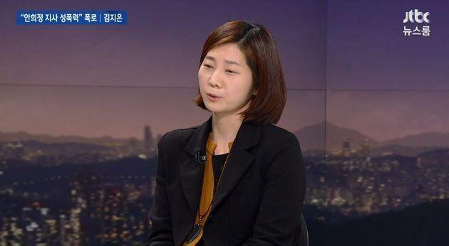 김지은씨가 안희정 모친상 조문행렬에