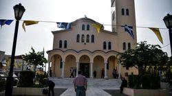 Πένθιμα χτυπούν οι καμπάνες των ναών για την Αγιά Σοφιά -Μεσίστιες οι ελληνικές