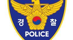 경찰이 '고기 빨아쓰기' 송추가마골 매장에 대한 수사에