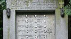 Pian del Lot, simbolo della barbarie nazista, non può diventare un
