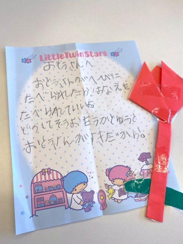 宮川サトシさんが5歳の娘から受け取った「ラブレター」。宮川さんのTwitterより。