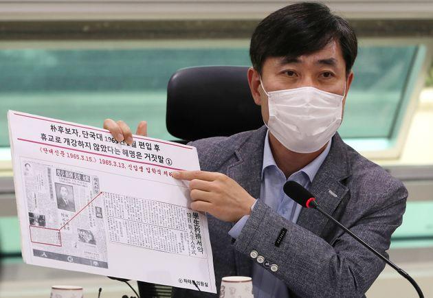 하태경 미래통합당 의원이 박지원 국정원장 후보자 청문자문단 및 정보위원 제4차 합동회의에서 발언하고 있다.
