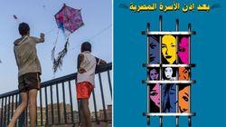 Divieto di aquiloni e balletti su TikTok, in Egitto la repressione non ha età (di G.