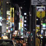 東日本大震災の復興事業で1億6000万円の裏金 大手ゼネコンに過剰な接待