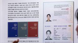 LEE씨인데 YI씨로 된 여권 못 바꿔준다는 외교부의 결정이