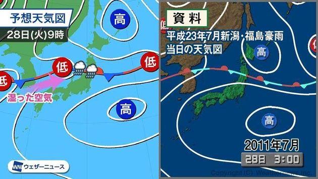 予想天気図 28日(火)9時