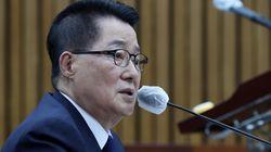 박지원이 '권력형 학력 위조'라는 하태경의 의혹제기에