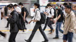 El Gobierno de Japón propone teletrabajar mientras se está de