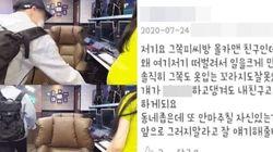 BJ 김옥분이 '불법촬영 당한 게 복장 탓이냐'며 일침을