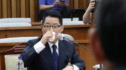 박지원과 주호영이 청문회서 '우리의 주적' 두고 언성 높인