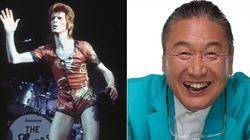 Connu pour avoir habillé David Bowie, le couturier Kansai Yamamoto est