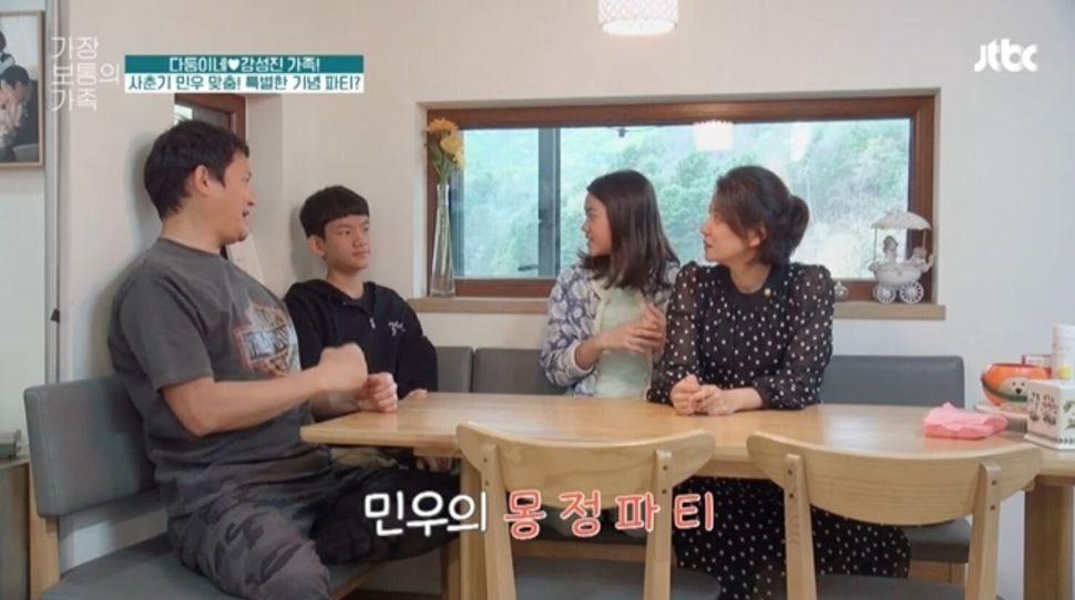JTBC '가장 보통의 가족'