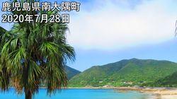 【梅雨明け】約2か月間、九州南部でやっと明ける。平年より14日遅れ。関東などは8月に持ち越し?