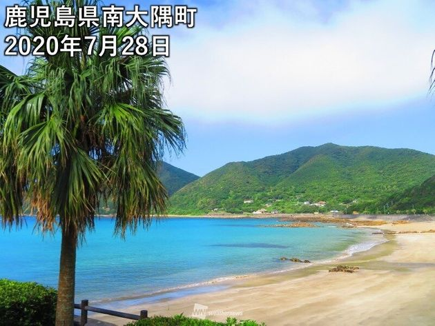 鹿児島県南大隅町(2020年7月28日)