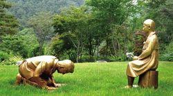 일본이 '아베 사죄' 조형물에 불쾌감을
