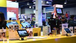 Μόνο online το 2021 η μεγάλη έκθεση τεχνολογίας CES στο Λας