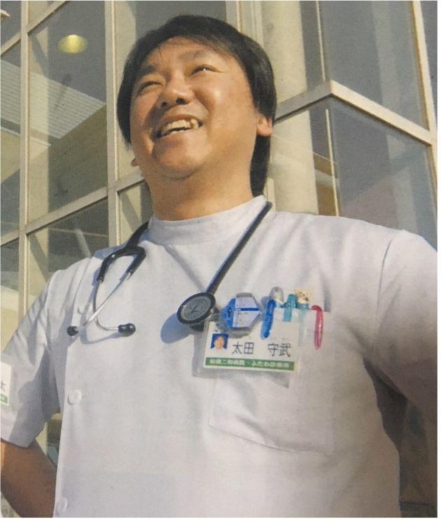研修医時代の太田守武さん