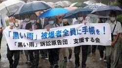 「黒い雨」訴訟、原告側が勝訴。広島地裁が初の司法判断