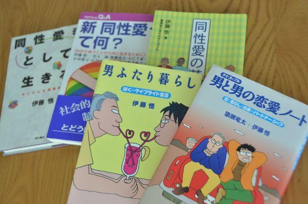 伊藤悟さんと簗瀬竜太さんが執筆してきた著書の一部(他の筆者との共著含む)
