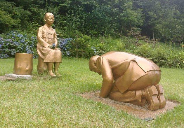'Sự vĩnh cửu vĩnh cửu' được cài đặt tại Vườn thực vật bản địa Hàn Quốc ở Pyeongchang-gun, Gangwon vào ngày 28
