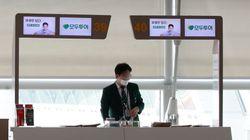 신종 코로나로 타격 입은 여행업계 위해 정부가 국민들의 여행비용을