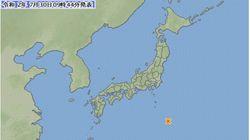 緊急地震速報を発表、強い揺れは観測されず 気象庁が発表