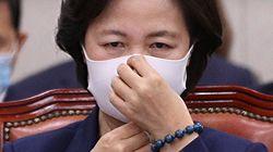 한국소설가협회가 추미애 장관에게 공개 사과 요청한