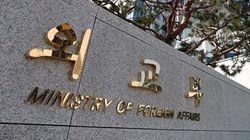 뉴질랜드 외교부가 한국 외교관 성추행 사건에 밝힌