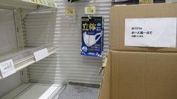 マスク転売規制をなくす方針との報道に「悪質な転売ヤー増え、また品薄に」とネットで批判続出