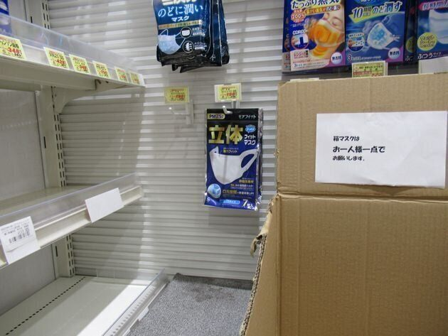 品切れが目立つドラッグストアのマスク売り場=2020年1月28日、東京都千代田区