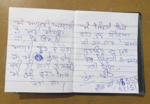 A handwritten suicide note written in 'Gurmukhi' claimed to be written by Lovepreet Singh was recovered...