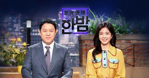 SBS '본격연예