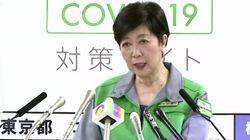 東京都、新たに463人が陽性。小池氏「状況悪化なら緊急事態宣言の発令も」