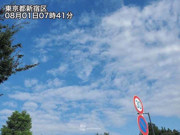 8月1日午前7時41分の東京都新宿区
