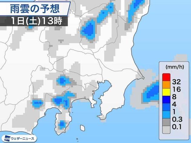 雨雲の予想 1日(土)13時