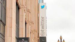 著名人ツイッター乗っ取り、17歳の少年ら3人をアメリカ当局が訴追。